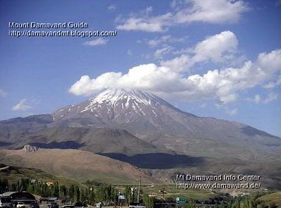Moun Damavand Iran Summer View